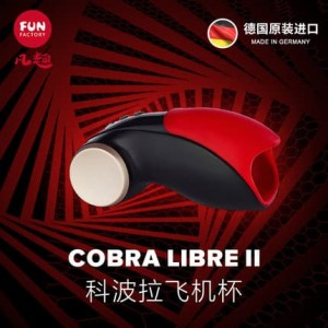 FunFactory Aircraft Cup Germany Import Sex Toy Cobra Cobra Red Black