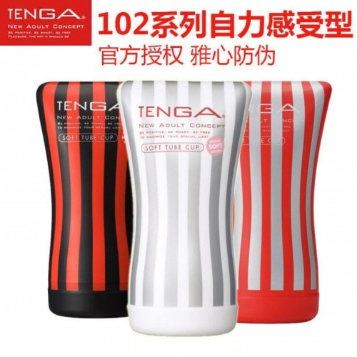 Japan TENGA Elegant Soft Tube Masturbation Cup Feeling Male Masturbation Cup Aircraft Cup Genuine Anti-Counterfeiting Normal Class