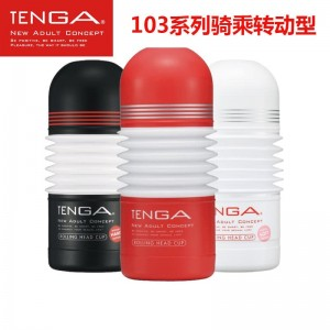 Japan TENGA TOC103 series otaku riding rotating aircraft cup