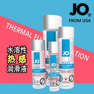 SystemJO American JO®H2O Warming Thermal Lubricant is a water-based personal lubricant designed to supplement the natural lubrication of the human body 2oz