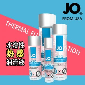 American System JO H2O Water-soluble Thermal Sensitive Lubricant