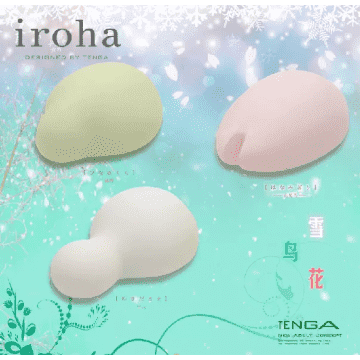Iroha Snowman Egg Jump Japanese Tenga Genuine Snowman Sex Toy Female Masturbation Orgasm Vibration Waterproof Wireless Charging