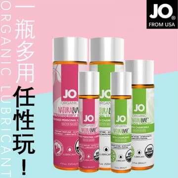 SystemJo America 100% Original Genuine Naturalove Organic Edible Blowjob Fruity Lubricant