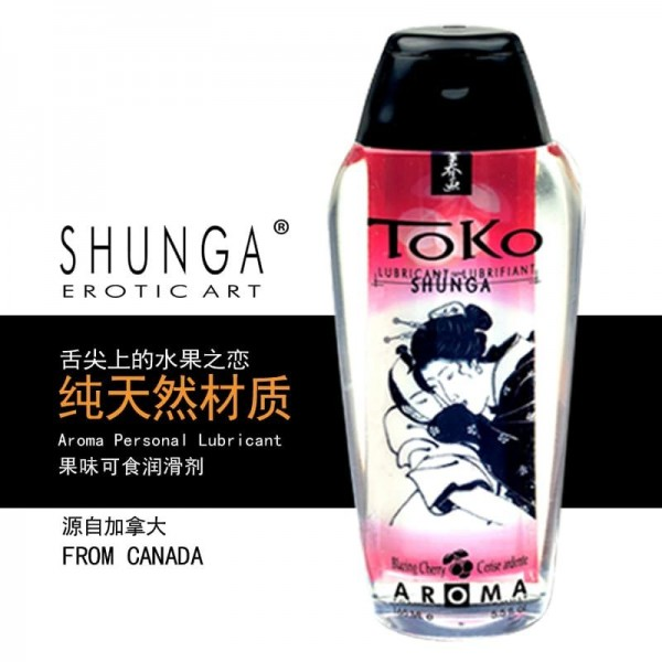 Canada shunga spring painting TOKO fruit flavor lubricant edible water-soluble lubricant oil pillow game