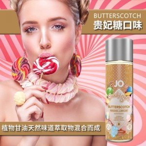 United States imported JO water soluble candy flavor lubricant 60ml adult intercourse human body lube sex toys