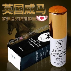 British Weimar male spray STUD-100 gold cover spray external delay spray adult sex toys