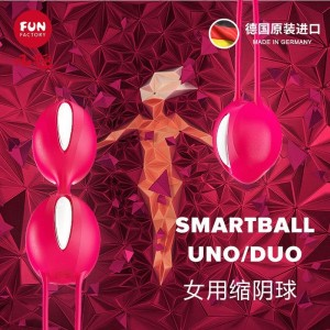 FUN FACTORY German imported shrink ball Kegel ball adult sex toys (double ball red and white)