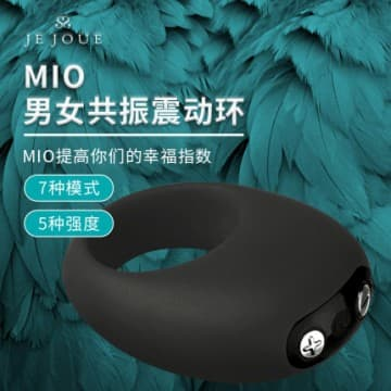 British Je Joue Men's Mio Vibration Lock Fine Penis Collar Couple Adult Sex Toys