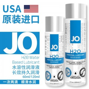 US imports JO intercourse supplies water-soluble adult body enhance orgasm pleasure massage lubricating fluid oil