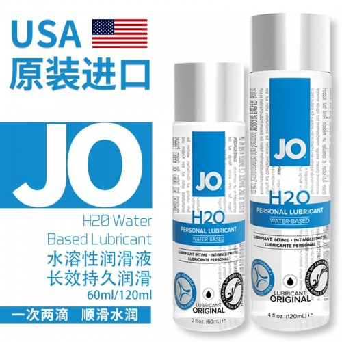 Systemjo JO®H2O Original is a water-based personal lubricant designed to complement the natural lubrication of the human body